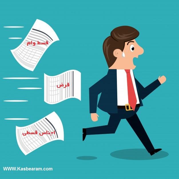 فرار از بدهی