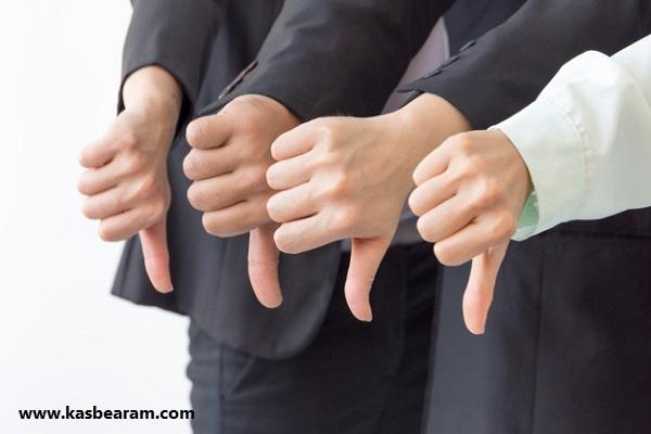 عوامل انتقاد کارمند از مدیر
