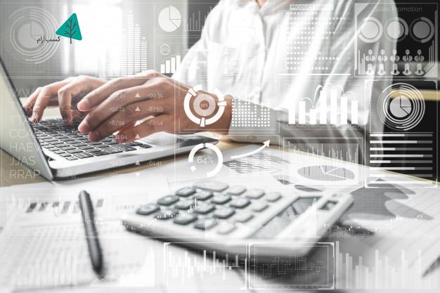 طراحی سیستم حسابداری