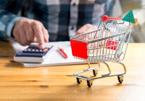 استراتژی قیمت گذاری محصول